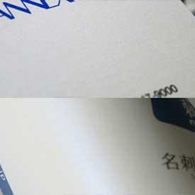名刺制作用紙10