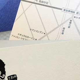 名刺制作用紙6