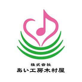 ロゴ制作事例18