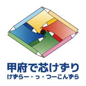 ロゴ制作事例33